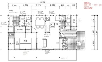 清住)荒井様邸 改装案①-1.jpg