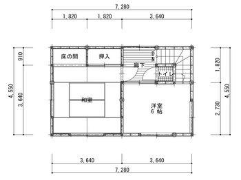 清住)荒井様邸 既存-3-2.jpg